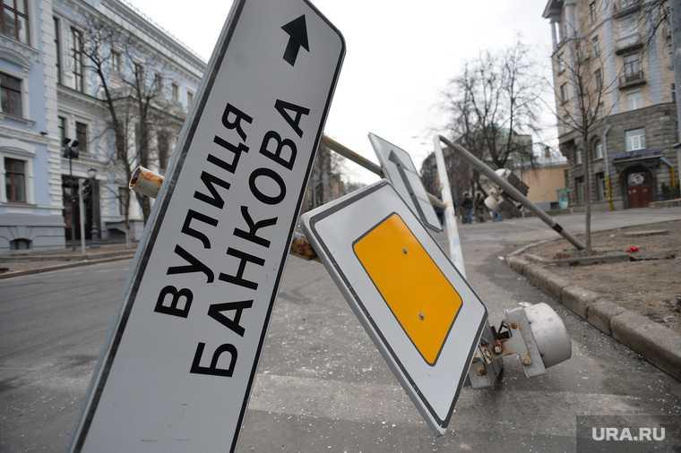 киев украина зеленский стерненко акция протеста петарда взрывпакет