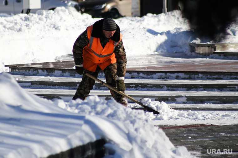 уборка снега Курган