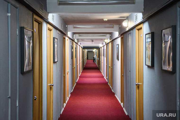 пермь отели