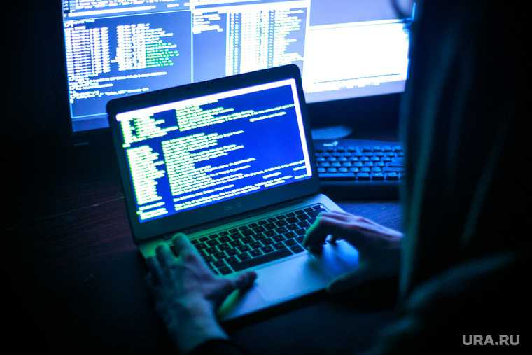 кибератаки на Россию