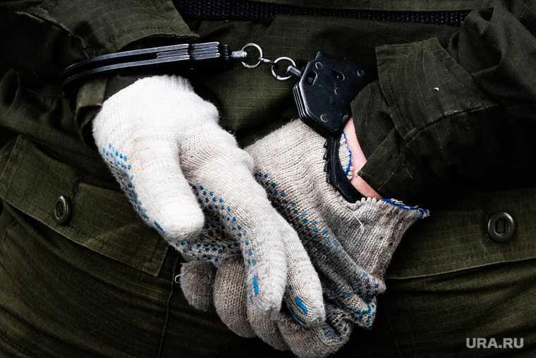 Боярченко полиция насилие наручники
