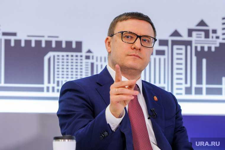 Челябинская область губернатор Текслер главы мэры новости