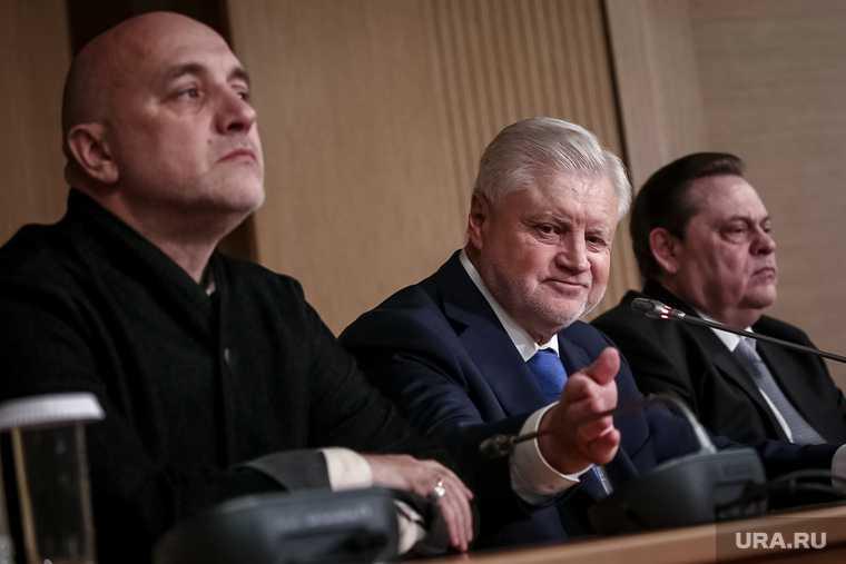 Донецкая и Луганская республики