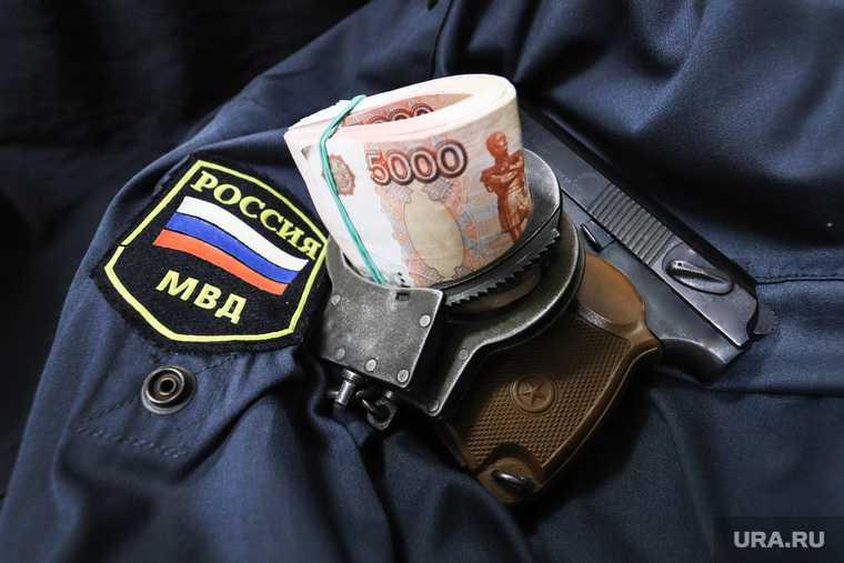 полиция преподаватели учителя надзиратели взятки