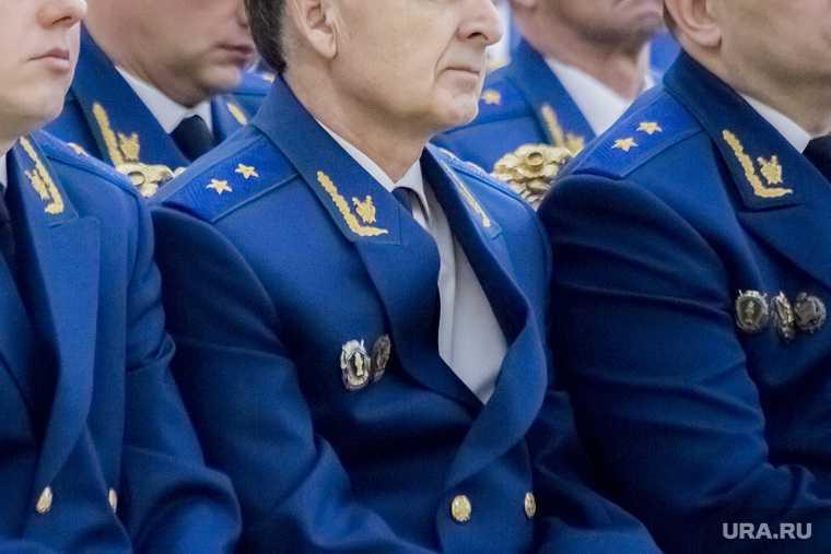 прокуратура отставка коллегия Путин Генпрокуратура