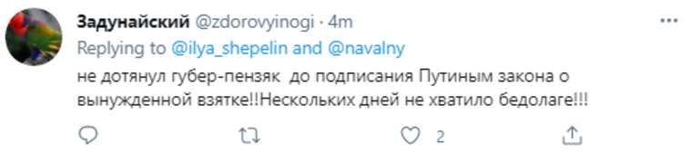 В соцсетях посмеялись над задержанием пензенского губернатора. «Сядь с миром»