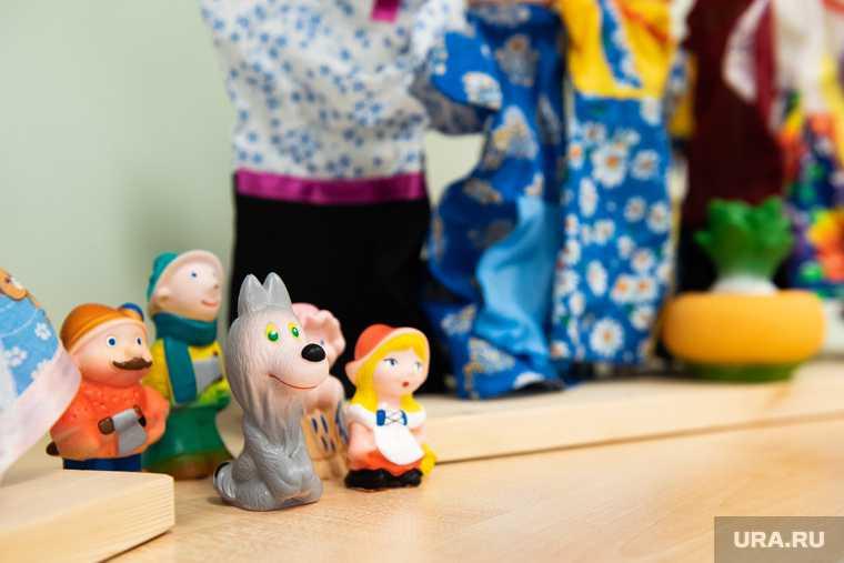 Детский сад Олененок Салехард дети разных возрастов в одной группе