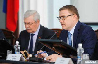 Дни Челябинской области Совете Федерации