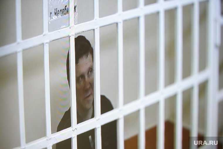 Челябинск Андрей Пязок Речелстрой обманутые дольщики Путин звонок уголовное дело