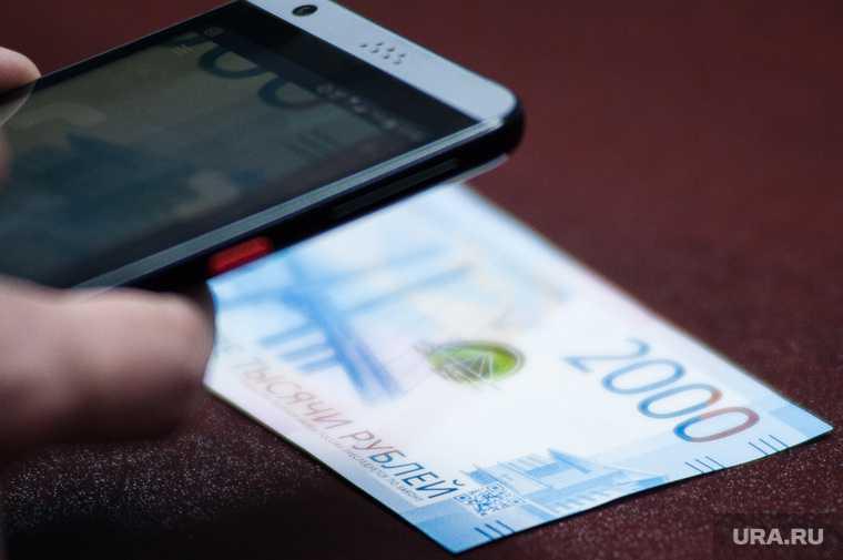 Екатеринбург банкноты Центробанк