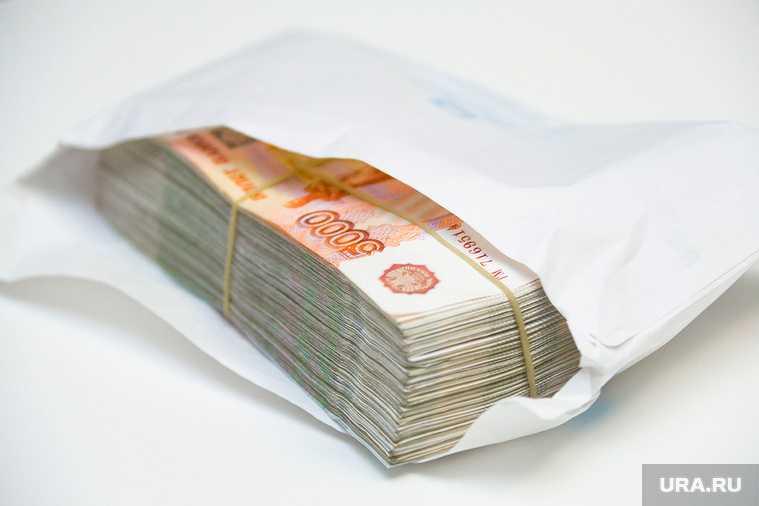 экономисты аналитики финансы Россия критерии как определить сколько зарабатывать