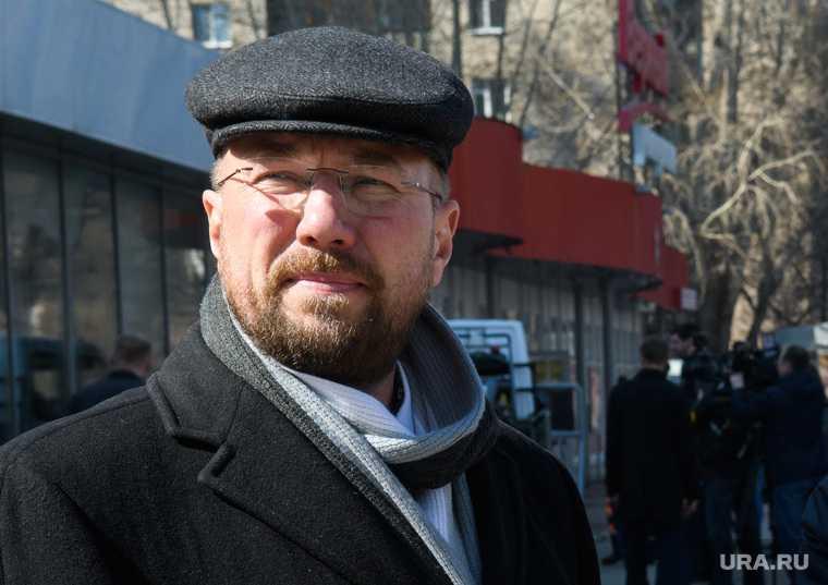 Курочкин Андрей Екатеринбург