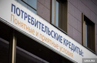 кредит банк ставка рост