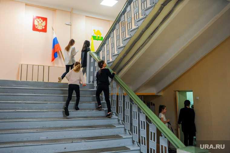 скандал гимназия №13 Екатеринбург вторая смена