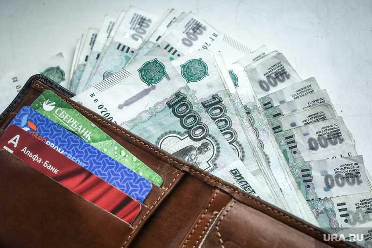 микрофинансовые организации Россия россияне кредитование