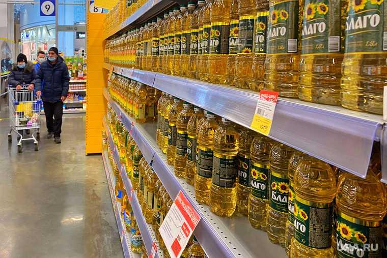 сахар подсолнечное масло цены стабилизация субсидии правительство