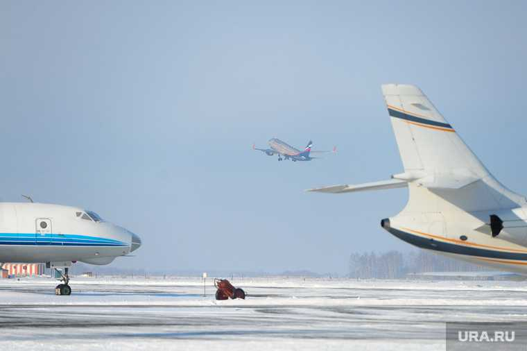 Челябинск аэропорт посадка самолета пассажиры прокуратура