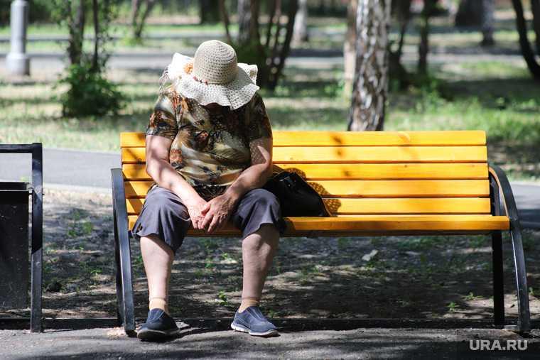 в Госдуме предложили понизить пенсионный возраст