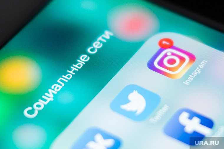 в США хотят заставить Twitter и Facebook отвечать за контент
