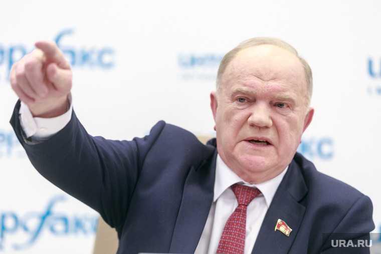 национализация в России