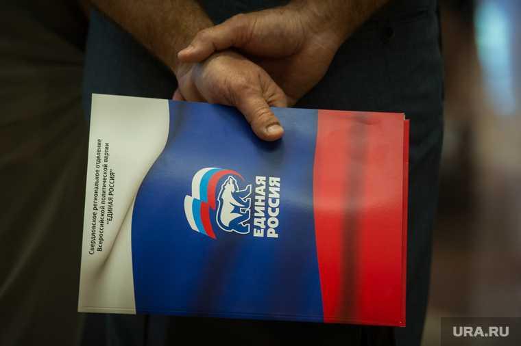 Екатеринбург выборы Единая Россия