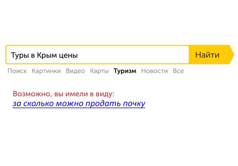 Полина Шумова дума Нового Уренгоя спикер