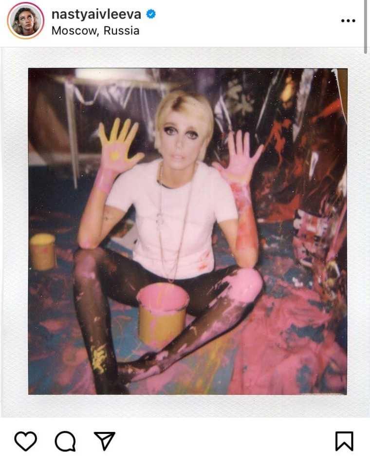 Ивлеева поразила фанатов фото в необычном образе. «Показалось, что это Леди Гага»
