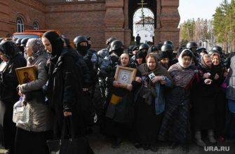 Среднеуральский женский монастырь отец Сергий Екатеринбургская епархия