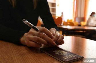 золотой паспорт россия инвестор