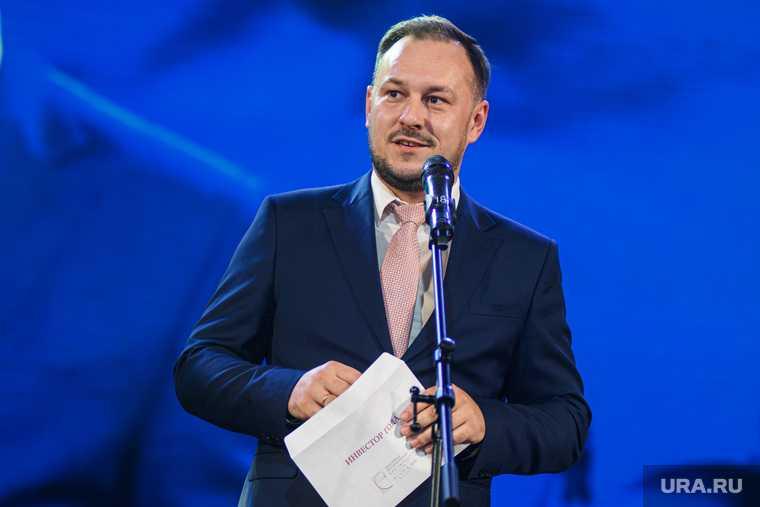 Александр Породнов агентство по привлечению инвестиций Свердловская область