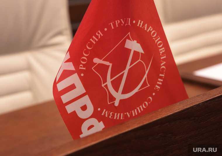 новости хмао коммунисты обманул участие в конкурсе депутат кандидат в городскую думу стал членом партии кпрф