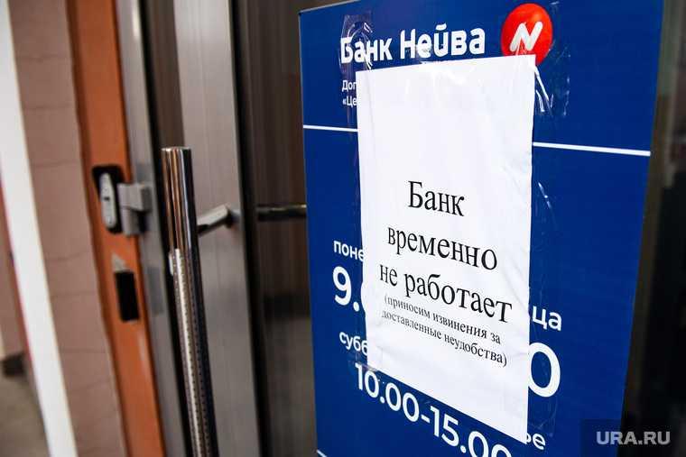 нейва открытие офисы Екатеринбург