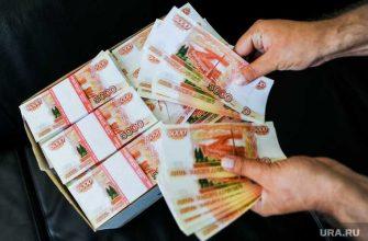 Челябинск мэрия Марина Гартунг иск суд выиграла аренда долг