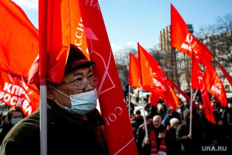 Мэрия в ЯНАО запретила коммунистам первомайский митинг