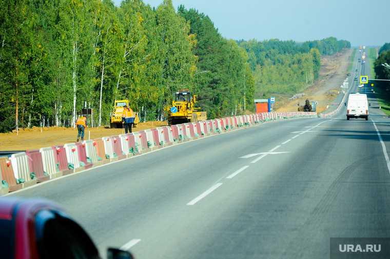 ремонт моста синара челябинск екатеринбург