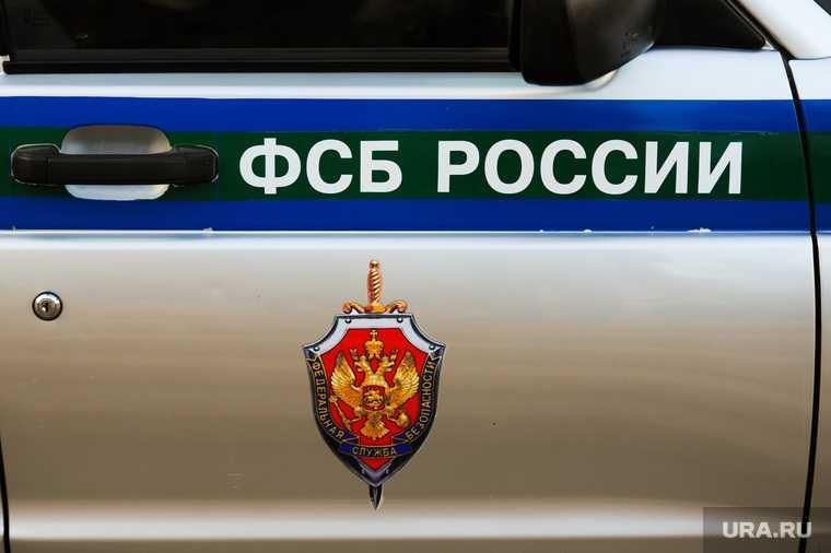 Челябинская область УФСБ Мамин Путин Текслер Иванов Сизов