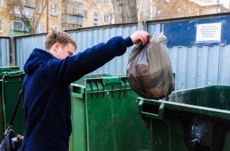 мусор долги россияне