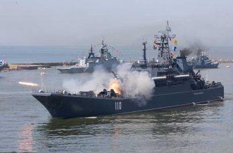 Россия Черное море США Украина НАТО военные корабли судна