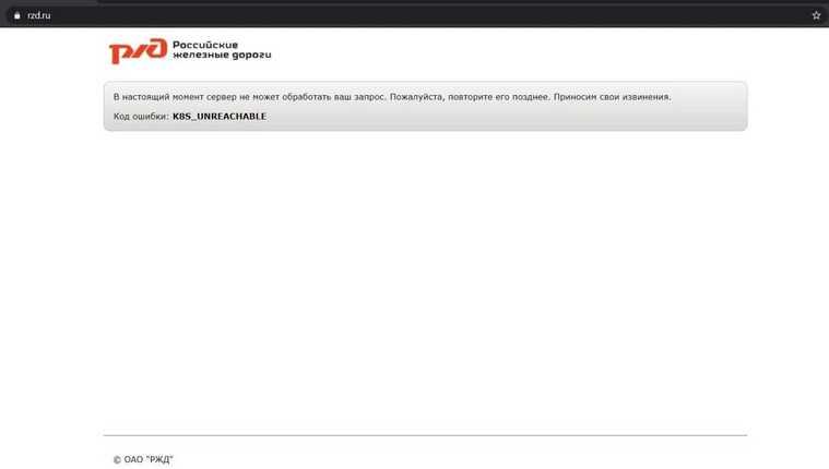 После новости о длинных выходных упал сайт Кремля. Скрин