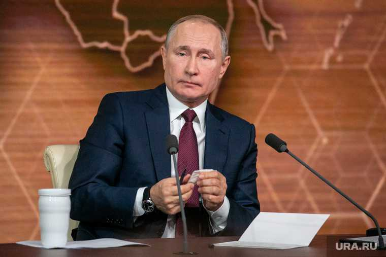 россияне мнение жизнь в регионах Россия Владимир Путин совещание