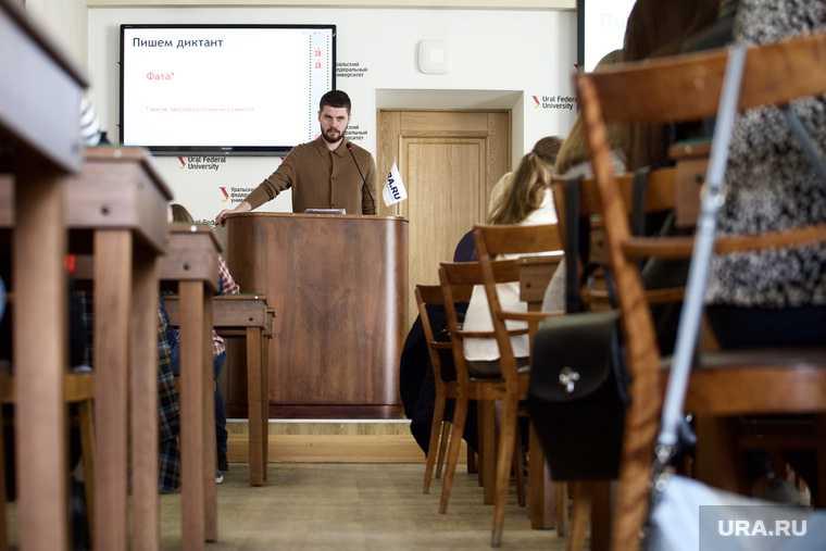 Шеф редактор URARU прочитал Тотальный диктант в Екатеринбурге