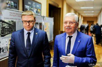 Челябинская область губернатор Текслер отчет заксобрание депутаты бизнес элита