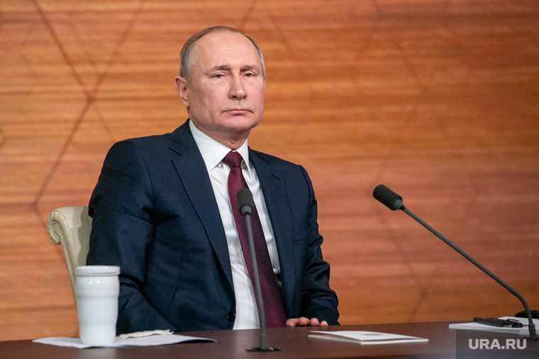 стоимость поручений Путина