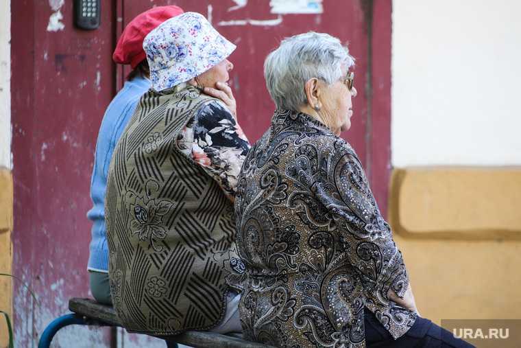 пфр пенсия баллы надбавки задержка