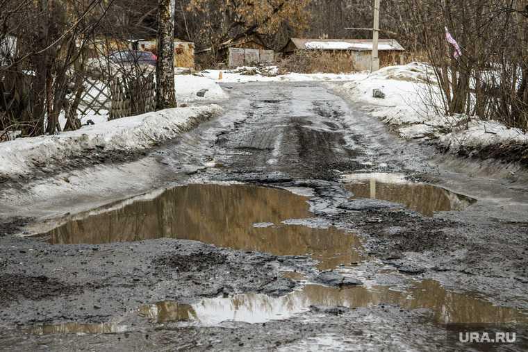 деревня Ушаково