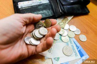 налог сколько как платить богатство