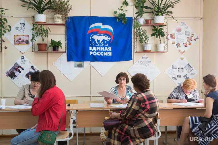Предварительное голосование ЕР на Мамина-Сибиряка, 16. Екатеринбург