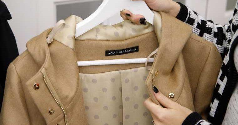 Екатеринбург распродажа куртки обман