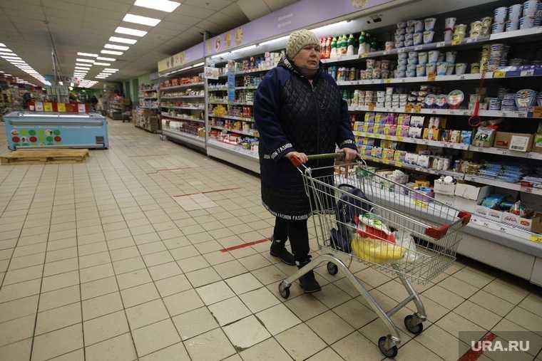 москва продукты магазин доставка дефицит
