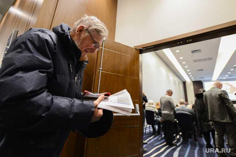 пенсионеры получат доплаты к выплатам без подачи заявления